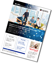thumbnail_case_study_yahoo_japan.jpg