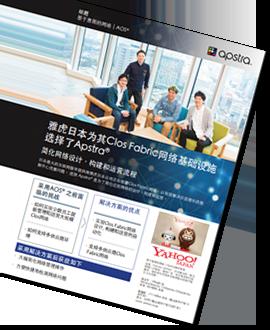 thumbnail_case_study_yahoo_japan_chinese.png